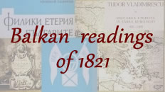 balkan readings EN